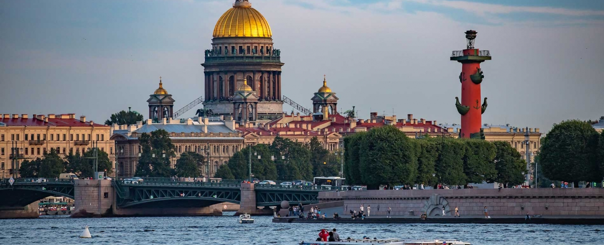 St.Petersburg - the City of Tsars